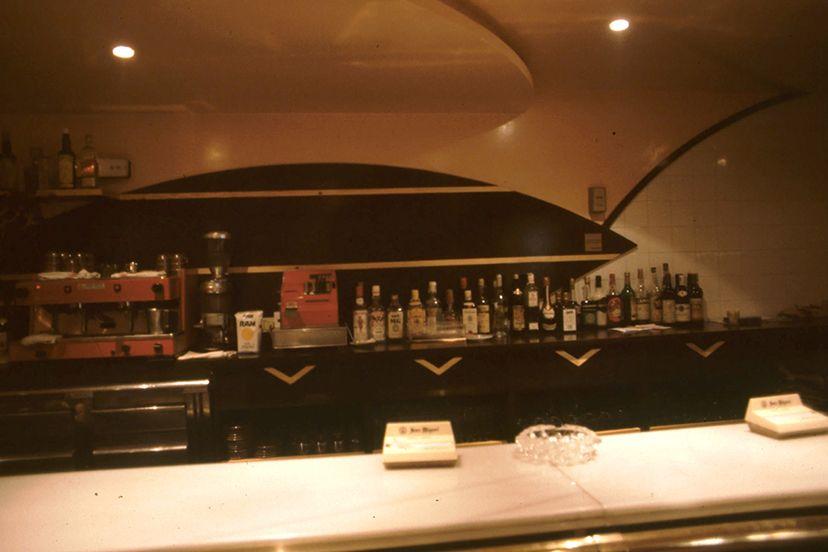 Bar Niza